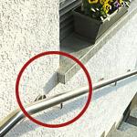 Möglichkeit der Halterverlängerung wegen einer Fensterbank